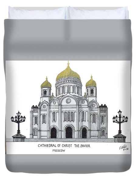 Cathedral  Of Christ The Savior - Moscow Duvet Cover