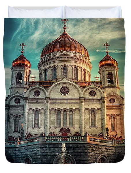 Cathedral Of Christ The Saviour Duvet Cover