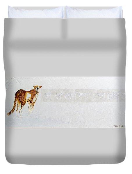 Cheetah And Zebras Duvet Cover