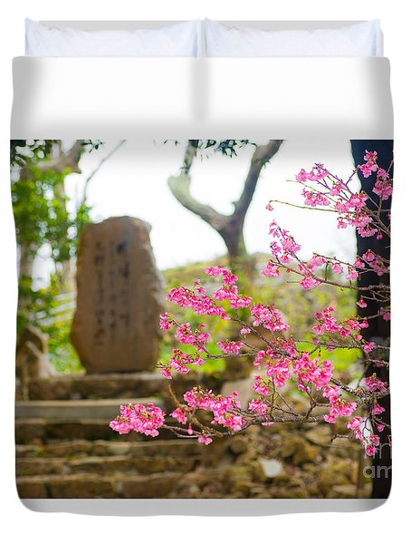 Cherry Blossoms 11 Duvet Cover