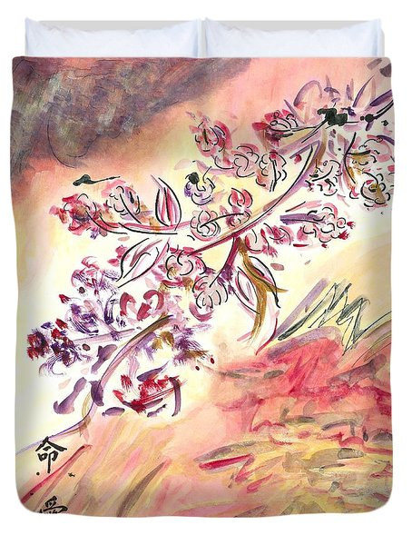 Cherry Blossoms Duvet Cover by Monica Mitchell