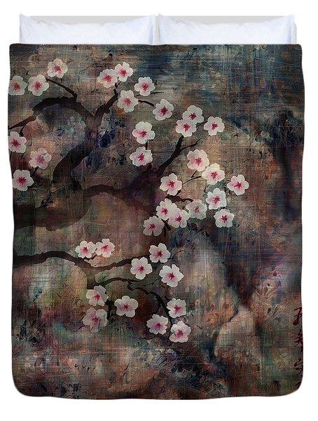 Cherry Blossoms Duvet Cover by Rachel Christine Nowicki