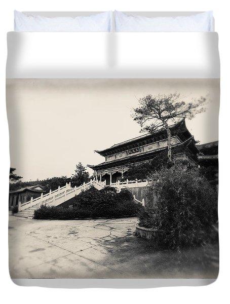 China #0640 Duvet Cover by Andrey Godyaykin