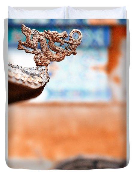 China #0739 Duvet Cover