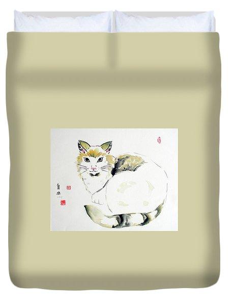China Cat Duvet Cover