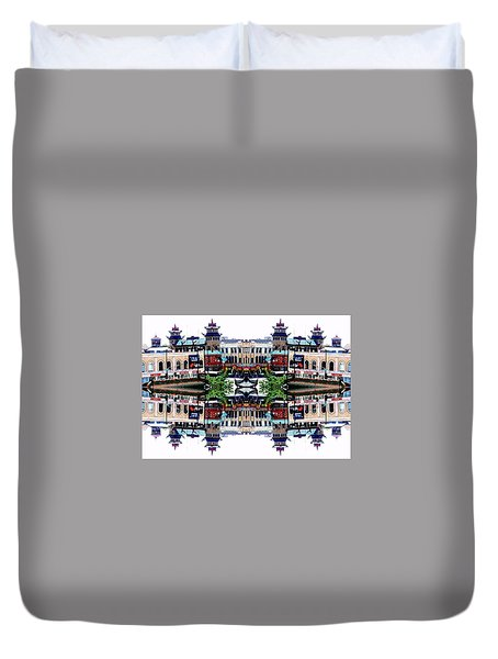 Chinatown Chicago 2 Duvet Cover