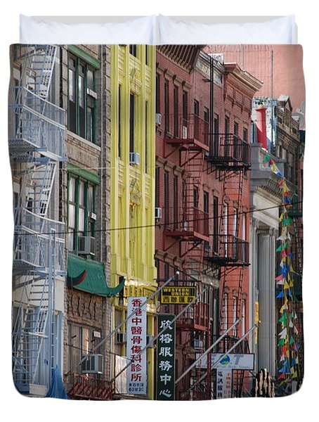 Chinatown Walk Ups Duvet Cover by Rob Hans