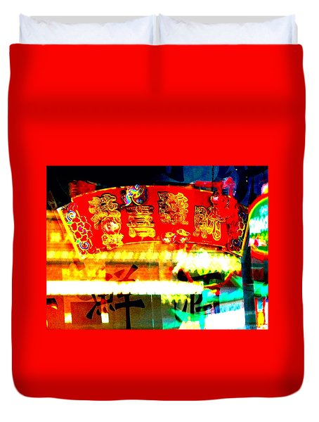 Duvet Cover featuring the photograph Chinatown Window Reflection 4 by Marianne Dow