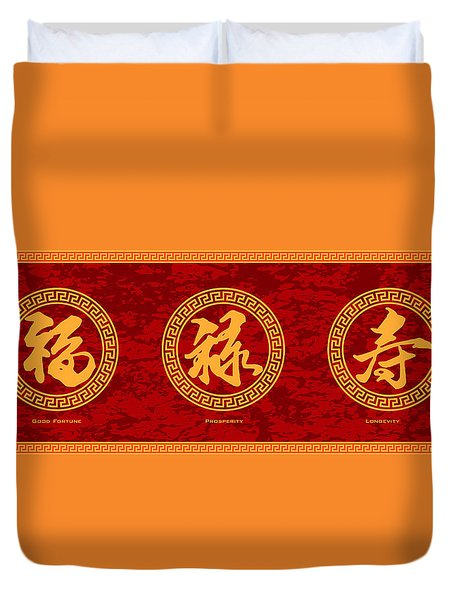 Chinese Calligraphy Good Fortune Prosperity And Longevity Red Ba Duvet Cover