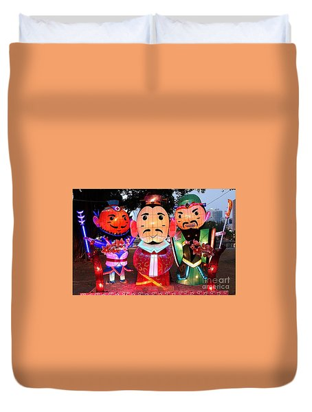 Duvet Cover featuring the photograph Chinese Lanterns In The Shape Of Three Wise Men by Yali Shi