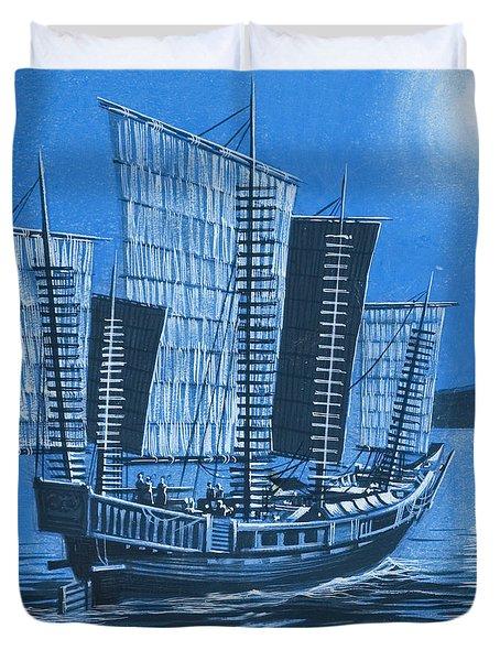 Chinese Ship Duvet Cover