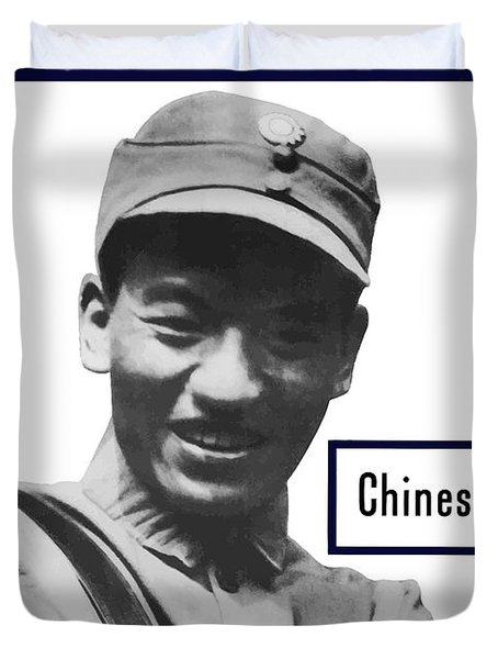 Chinese - This Man Is Your Friend - Ww2 Duvet Cover
