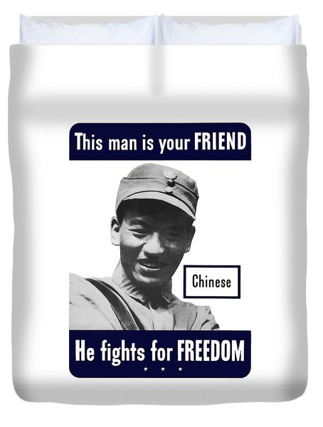 Chinese This Man Is Your Friend Duvet Cover by War Is Hell Store