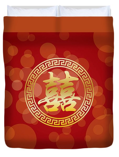 Chinese Wedding Double Happiness On Red Background Duvet Cover