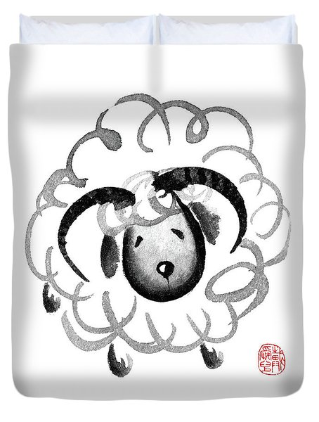 Chinese Zodiac For Year Of The Goat Duvet Cover
