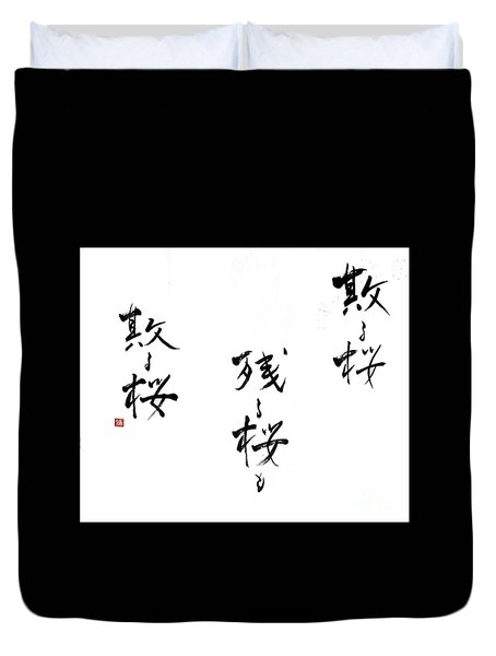 Chirusakura The Last Haiku Of Ryokan 14060018 2fy Duvet Cover