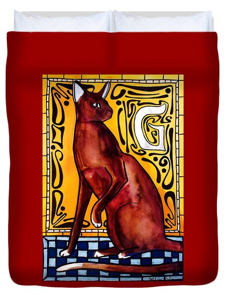 Chocolate Delight - Havana Brown Cat - Cat Art By Dora Hathazi Mendes Duvet Cover