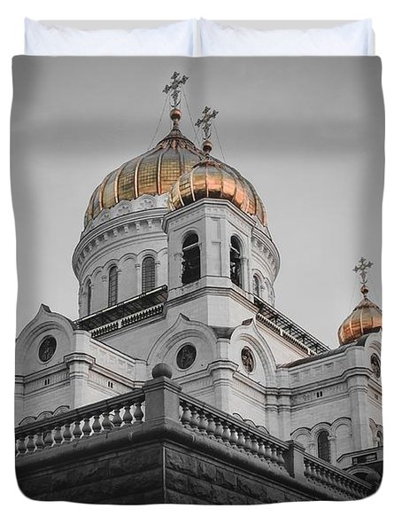 Christ The Savior Cathedral Duvet Cover