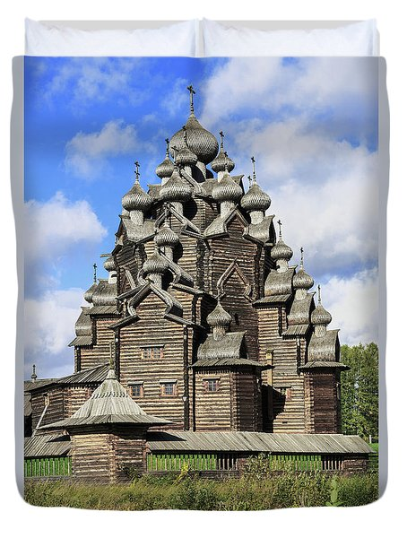 Church Of The Intercession Of The Blessed Virgin Mary, A Unique Monument Of Church Architecture Of A Duvet Cover