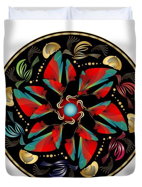 Circularium No. 2613 Duvet Cover