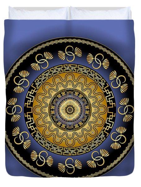 Circularium No. 2614 Duvet Cover