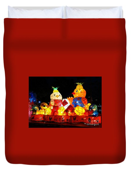 Duvet Cover featuring the photograph Colorful Chinese Lanterns In The Shape Of Chickens by Yali Shi