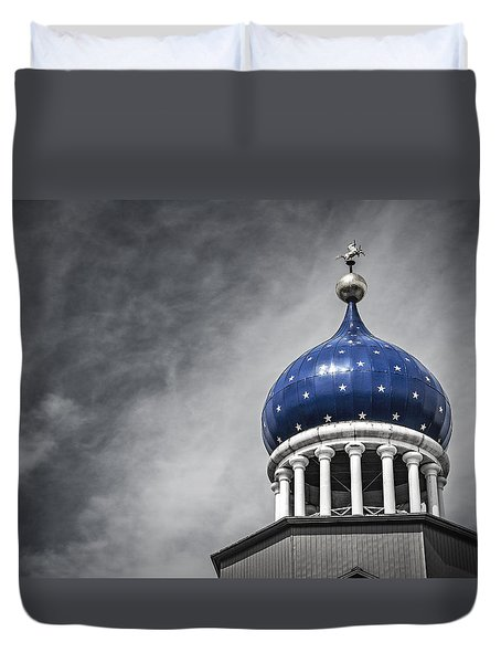 Colts Firearms Dome At Coltsville National Historical Park Hartford Duvet Cover