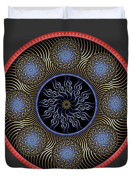 Duvet Cover featuring the digital art Complexical No 1754 by Alan Bennington