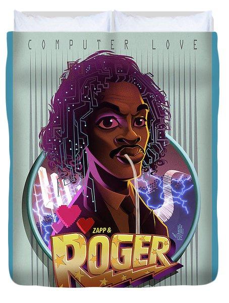 Computer Love Duvet Cover