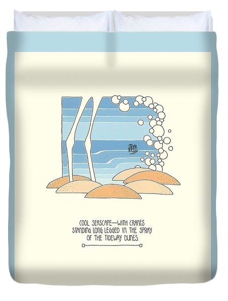 Cool Seascape With Cranes Duvet Cover
