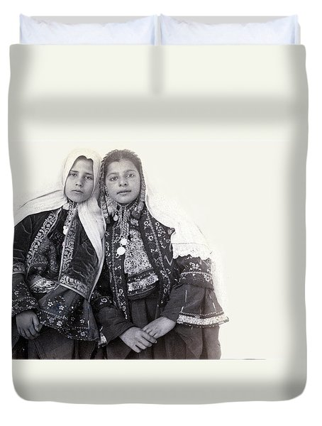Cousin Duvet Cover by Munir Alawi