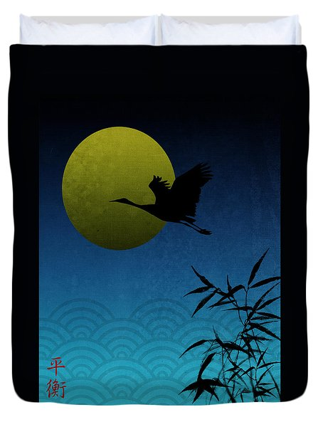 Crane And Yellow Moon Duvet Cover by Christina Lihani