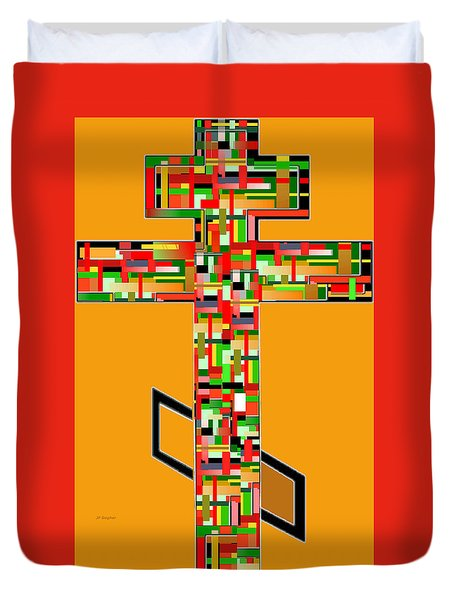 Cross No. 5 Duvet Cover