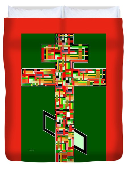 Cross No.2 Duvet Cover