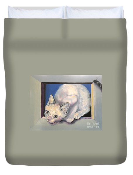 Curiosity Duvet Cover