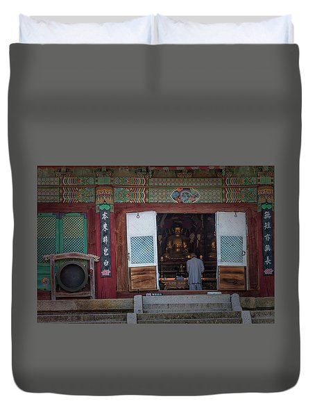 Dae Woong Jeon Duvet Cover