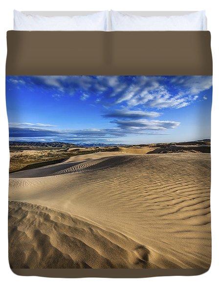 Desert Texture Duvet Cover