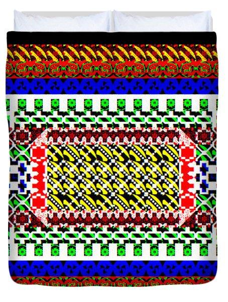 Design1d_16022018 Duvet Cover