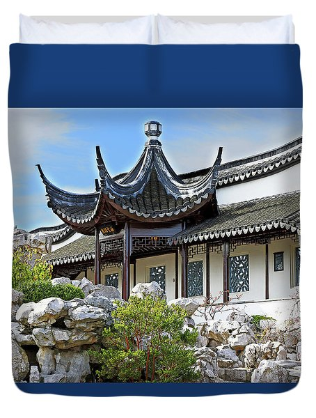 Detail Chinese Garden With Rocks. Duvet Cover