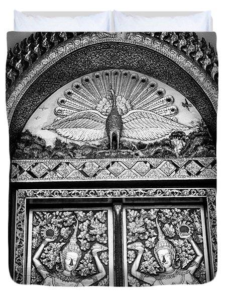 Detail On The Doors Duvet Cover