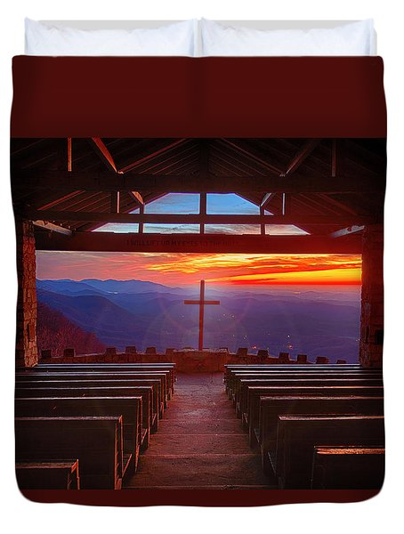Devine Sunrise Duvet Cover