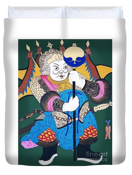 Duvet Cover featuring the painting Door Guard No.1 by Fei A