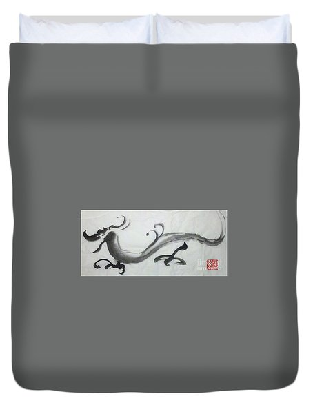 Dragon In Black Ink Duvet Cover