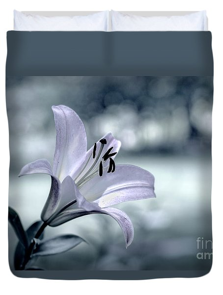 When Flowers Dream Duvet Cover