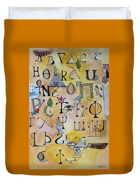 Early Song Of Words Duvet Cover
