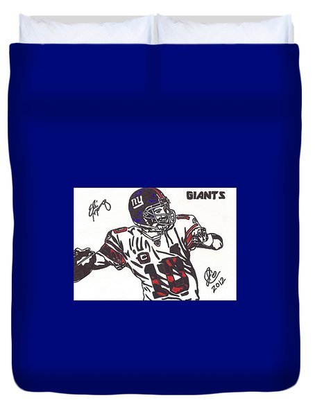 Duvet Cover featuring the drawing Eli Manning by Jeremiah Colley