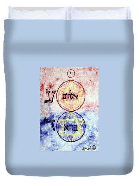 Elohim Bara Duvet Cover