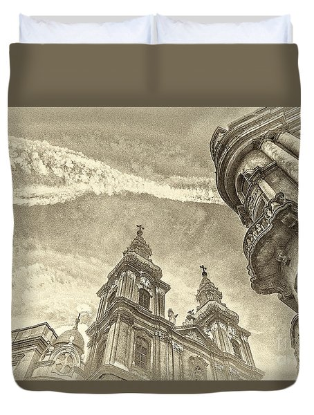 Elte State University Building Budapest Duvet Cover