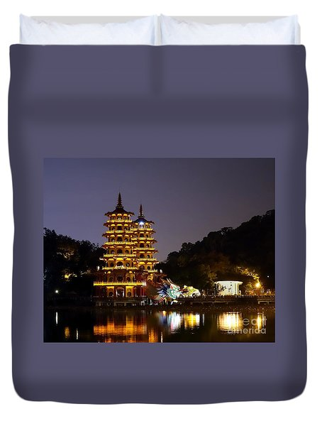 Evening View Of The Dragon And Tiger Pagodas In Taiwan Duvet Cover