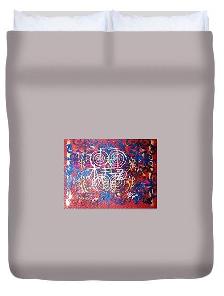 Excusite Healing Duvet Cover by Rizwana Mundewadi